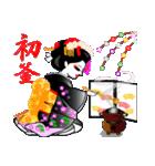 舞妓芸妓の年末年始と年賀状十二支(個別スタンプ:13)