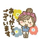 【敬語】大人ナチュラル♥(北欧雑貨風)(個別スタンプ:01)