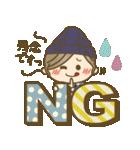 【敬語】大人ナチュラル♥(北欧雑貨風)(個別スタンプ:06)