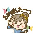【敬語】大人ナチュラル♥(北欧雑貨風)(個別スタンプ:08)