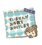 【敬語】大人ナチュラル♥(北欧雑貨風)(個別スタンプ:10)