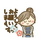 【敬語】大人ナチュラル♥(北欧雑貨風)(個別スタンプ:11)