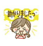 【敬語】大人ナチュラル♥(北欧雑貨風)(個別スタンプ:12)