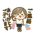 【敬語】大人ナチュラル♥(北欧雑貨風)(個別スタンプ:15)