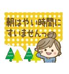 【敬語】大人ナチュラル♥(北欧雑貨風)(個別スタンプ:24)