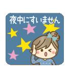 【敬語】大人ナチュラル♥(北欧雑貨風)(個別スタンプ:26)