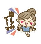 【敬語】大人ナチュラル♥(北欧雑貨風)(個別スタンプ:38)