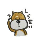 憂鬱な犬(個別スタンプ:09)