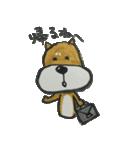 憂鬱な犬(個別スタンプ:10)