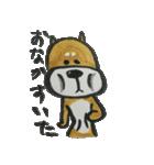 憂鬱な犬(個別スタンプ:13)