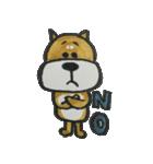 憂鬱な犬(個別スタンプ:16)