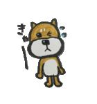 憂鬱な犬(個別スタンプ:17)