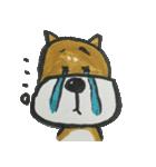 憂鬱な犬(個別スタンプ:20)