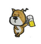 憂鬱な犬(個別スタンプ:23)