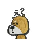 憂鬱な犬(個別スタンプ:24)