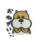 憂鬱な犬(個別スタンプ:35)
