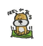 憂鬱な犬(個別スタンプ:37)