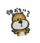 憂鬱な犬(個別スタンプ:40)