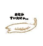 ぼく、がぶちゃん!(個別スタンプ:02)