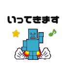 合体!長方形ロボ(個別スタンプ:3)