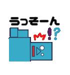 合体!長方形ロボ(個別スタンプ:16)