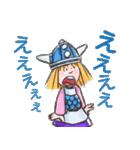 小さなバイキングビッケ(個別スタンプ:37)