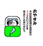 琵琶湖は、滋賀県の1/6ということを伝える(個別スタンプ:05)