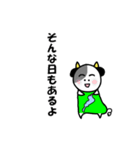 琵琶湖は、滋賀県の1/6ということを伝える(個別スタンプ:09)