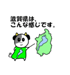 琵琶湖は、滋賀県の1/6ということを伝える(個別スタンプ:16)
