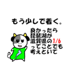 琵琶湖は、滋賀県の1/6ということを伝える(個別スタンプ:17)