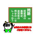 琵琶湖は、滋賀県の1/6ということを伝える(個別スタンプ:25)