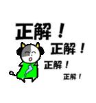 琵琶湖は、滋賀県の1/6ということを伝える(個別スタンプ:29)