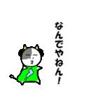 琵琶湖は、滋賀県の1/6ということを伝える(個別スタンプ:32)