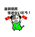 琵琶湖は、滋賀県の1/6ということを伝える(個別スタンプ:34)
