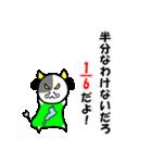 琵琶湖は、滋賀県の1/6ということを伝える(個別スタンプ:35)