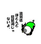 琵琶湖は、滋賀県の1/6ということを伝える(個別スタンプ:37)
