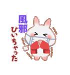 冬だよ☆うさっぴ(個別スタンプ:04)