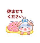 冬だよ☆うさっぴ(個別スタンプ:05)