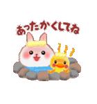 冬だよ☆うさっぴ(個別スタンプ:07)