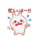 冬だよ☆うさっぴ(個別スタンプ:08)