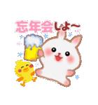 冬だよ☆うさっぴ(個別スタンプ:09)