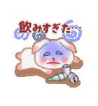 冬だよ☆うさっぴ(個別スタンプ:13)