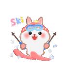 冬だよ☆うさっぴ(個別スタンプ:20)