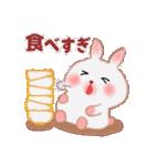 冬だよ☆うさっぴ(個別スタンプ:30)
