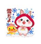 冬だよ☆うさっぴ(個別スタンプ:32)