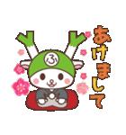 ふっかちゃんお正月セット(個別スタンプ:01)