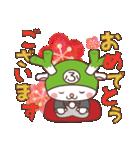 ふっかちゃんお正月セット(個別スタンプ:02)