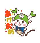 ふっかちゃんお正月セット(個別スタンプ:03)