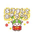ふっかちゃんお正月セット(個別スタンプ:05)