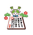 ふっかちゃんお正月セット(個別スタンプ:08)